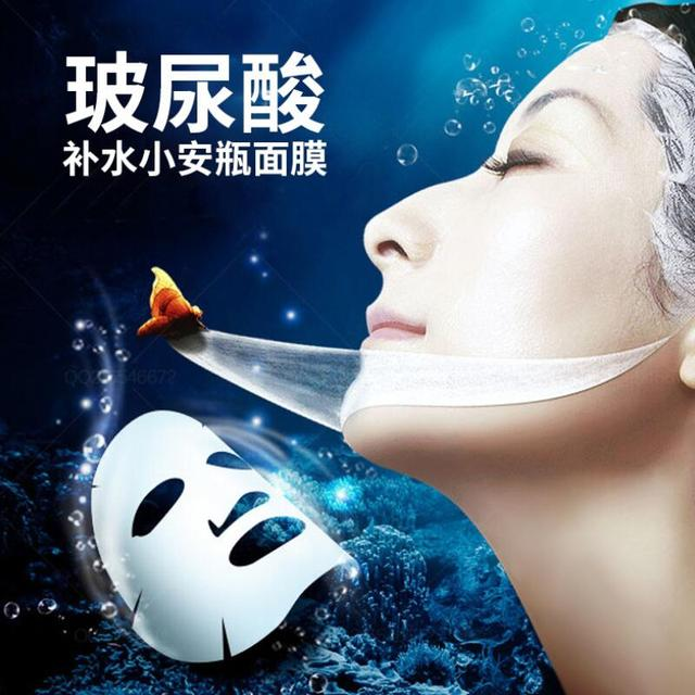 HANHUO Hyaluronic Acid Face Mask Moisturizing Small Ampoules Replenishment Silk Mask Face Skin Care 4