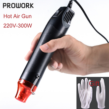 220V 300W Hot Air Gun for DIY Using Electric Hair Dryer Hot Air Tool Soldering Heat Gun Industrial with Supporting Seat