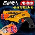 Nueva diversión! cs juego de disparo 6 repetidor pistola nerf pistola de aire suave rifle de aire Pistola de Paintball Pistola de Plástico Pistola De Bala Suave Juguetes para niño regalo