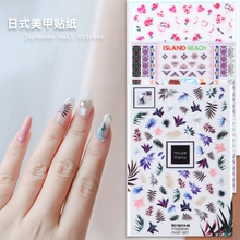 nail stickers 3d Newest WG1008 decal Japan style DIY decoration tools for wraps