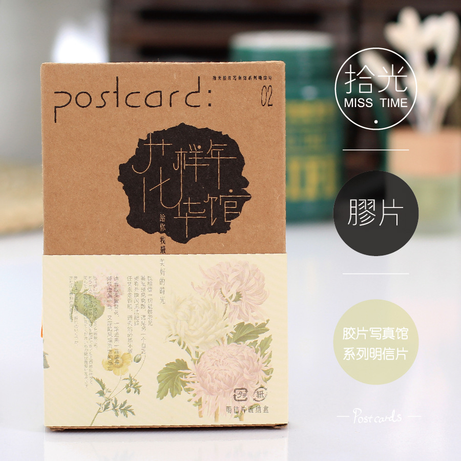 3 set/1 lot Retro The mood for love pavilion Greeting Card Postcards Birthday Bussiness Gift Card Set Message Card