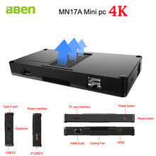 Bben MN17A mini pc palillo 4 K tipo construido en LAN-c, etc, 4 GB/32 GB + (64 GB SSD opcional) con Intel Plataforma Apollo Lago N3450 win10