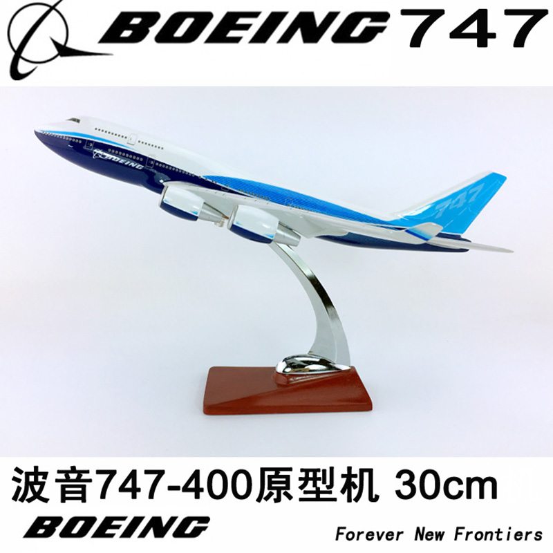 30CM 1 230 scale Boeing B747 400 model airline with base alloy aircraft plane collectible display
