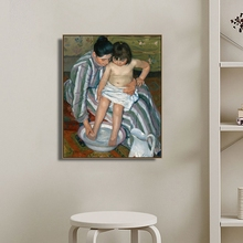 Bathing by Mary Cassatt Wall Art Canvas Painting Calligraphy Poster and Print Decorative Picture for Living Room Home Decor
