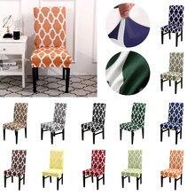 Promotion Chaises Promotionnels Des Couvre Achetez ulK3cTF1J