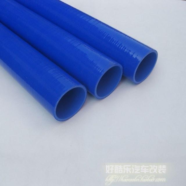 Universele 45 mm rechte siliconen slang 1M Lenth, hoge kwaliteit - Auto-onderdelen