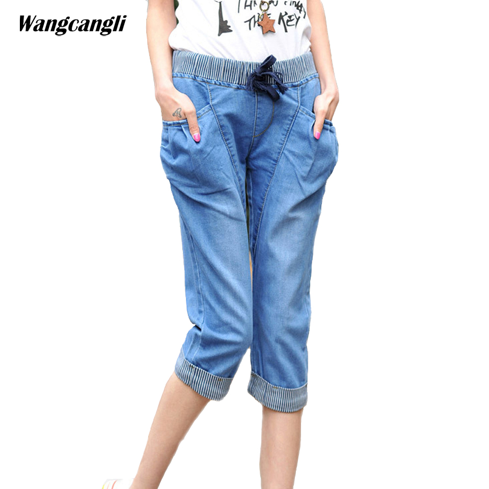 jeans women elastic waist skinny stretch jeans summer calf-length pants pockets Light blue harem pants large size 4XL wangcangli wangcangli jeans women shorts light blue large size denim fat sister elastic waist mid waist jeans moustache effect summer 4xl