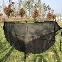 2018 new outdoor camping tent, tree tent. Separate Mosquito Net Hammock Outdoor Air Tent.