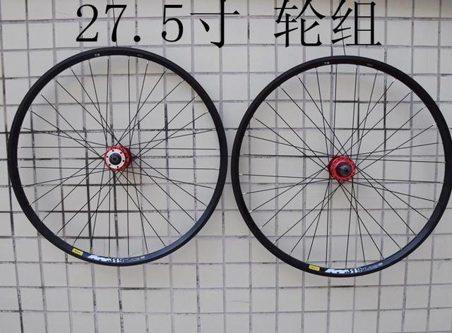 Kalosse Cycling Accessories Mountain Bike Wheels 26 26 27 5 29inch