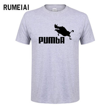 Pumba Men's T-shirt 1