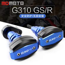 engine protector CNC Aluminum Motorcycle Frame Sliders Guard Crash Protector For BMW G310R G 310R G310 R G 310 R accessories