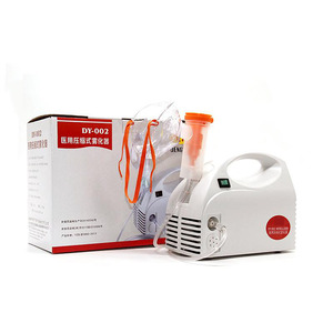 Домашний распылитель воздуха компрессионный Тип распылитель DY - 002 больница со взрослыми детьми пожилой человек спрей ларингеальная маска