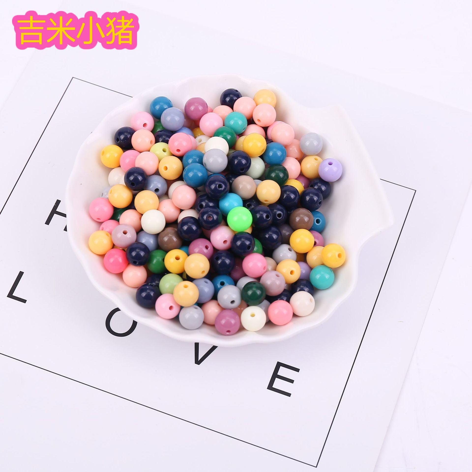 90pcs 15 Color Solid Round Beads Diy Toys For Children Girls Gift DIY Lacing Bracelets Necklace Scattered Hole Bead Learning Toy