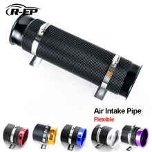 цены R-EP Universa Racingl Car Cold Air Intake Hose 3.5inch Air Inlet Tube Engine Ducting Feed Intake Pipe Induction Kit Flexible