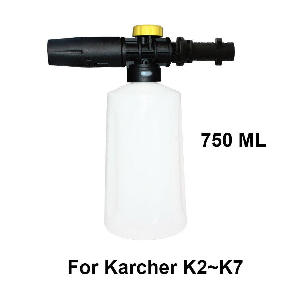 750 ml Schnee Foam Lance Für Karcher K2-K7 Hochdruck Schaum Pistole Kanone Kunststoff Tragbare Schäumer Düse Auto washer Seife Sprayer