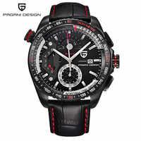 Luksusowe marki PAGANI projekt Sport zegarki mężczyźni reloj hombre pełne nierdzewne zegarki kwarcowe zegary Relogio Masculino/CX-2492C
