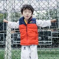 Taekwondo Vest for Autumn and Winter Children Taekwondo Cloth