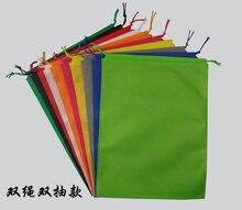 QSHOIC 50 шт./лот 39 см * 30 см сумка на шнурке нетканый мешок с веревочной сумкой для хранения документов папка для файлов из ткани со шнурком
