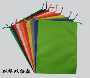 Image 1 - QSHOIC 50pcs/lot 39cm*30cm drawstring bag non woven sack with rope storage bag document file bag fabric file folder with string