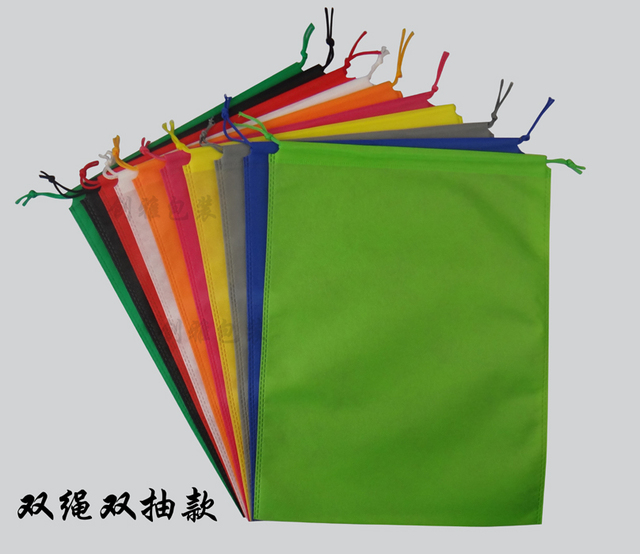 QSHOIC 50pcs/lot 39cm*30cm drawstring bag non woven sack with rope storage bag document file bag fabric file folder with string
