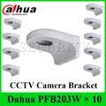 10 шт./лот Dahua кронштейн PFB203W для IP камера IPC-HDW4431C-A DHL Экспресс доставка