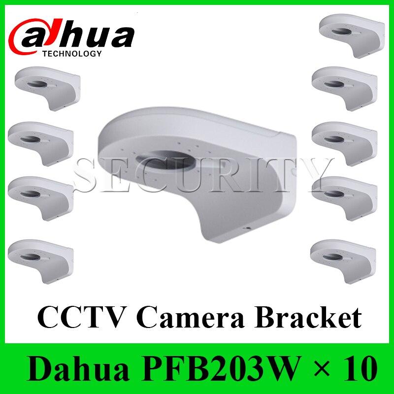 10 ชิ้น/ล็อต Dahua วงเล็บ PFB203W สำหรับ Dahua IP กล้อง IPC HDW4431C A DHL EXPRESS-ใน อุปกรณ์เสริม CCTV จาก การรักษาความปลอดภัยและการป้องกัน บน AliExpress - 11.11_สิบเอ็ด สิบเอ็ดวันคนโสด 1