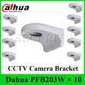 10 sztuk/partia Dahua uchwyt PFB203W dla Dahua kamera IP IPC-HDW4431C-A DHL EXPRESS wysyłka