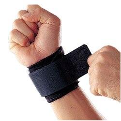 Повязка на запястье, 1 шт., регулируемая тренировочная повязка на запястье для упражнений, повязка на запястье, бандаж на запястье, поддержка...