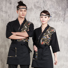 6db1b2099 معرض japanese work clothes بسعر الجملة - اشتري قطع japanese work clothes  بسعر رخيص على Aliexpress.com