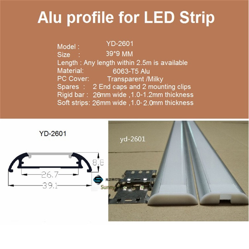 Image 5 - 5 30pcs/lot 40inch 1m  Led channel for strips,  dual row tape led aluminium profile for 26mm pcb ,clear/milky frosted cover bar-in LED Bar Lights from Lights & Lighting