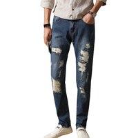 2017 New Spring Summer Men Jeans Ripped Biker Hole Denim Robin Patch Distressed Harem Jeans For