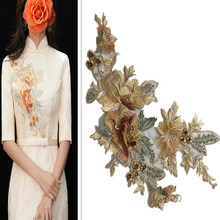 SASKIA 1Pcs Organza Embroidery Fabric Patch Flower Applique Sewing On Dress Clothing Decoration Accessory Diy Large Patches