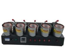 Free shipping High quality 5 in 1 Mug Heat Press machine for Mug Cup Heat Tranfer