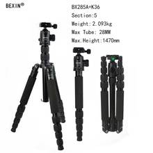 Innovative extendable portable professional camera tripod stand