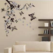 クリエイティブ蝶の花支店装飾壁ステッカーホームデコレーションリビングルームの装飾 Pvc ウォールステッカー Diy の壁画アート