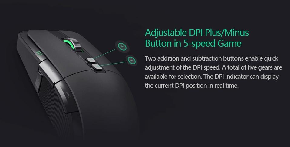 Xiaomi game mouse (5)