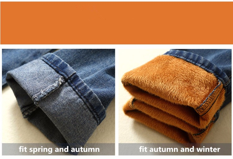 pregnancy jeans (5)