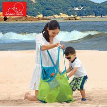 MAMACLEVA Portable Foldable Kids Beach Toys Mesh Bag Children Bath Pouch Child Baby Tote Baskets Storage