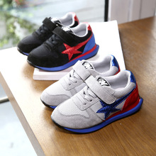 2016 Hot Sale Boys Girls Sports Shoes Skid Resistance Rubber Sole Kids Walking Shoes Spring Autumn children's Fashion Sneakers 2