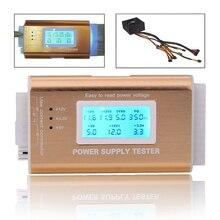 جهاز اختبار رقمي لإمداد الطاقة بشاشة LCD يدعم الكمبيوتر 20/24 دبوس 4 PSU ATX BTX ITX SATA HDD واجهة ذهبية