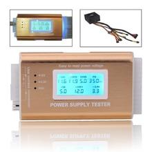 디지털 lcd 전원 공급 장치 테스터 지원 pc 20/24 핀 4 psu atx btx itx sata hdd 인터페이스 골드