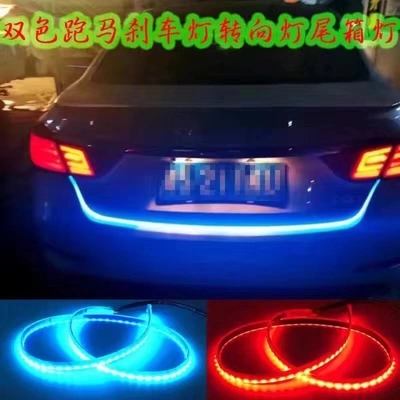120cm 150cm Undercarriage Floating Led Dynamic Streamer Tail Turn Signal Reverse LED Warning Lights Luggage Compartment Lights car styling 47 59 dynamic streamer led trunk strip light flow type turn signals rear breaking lights tail led warning lights