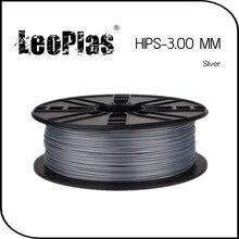 Worldwide Fast Delivery Direct Manufacturer 3D Printer Material 1kg 2.2lb 3mm Silver HIPS Filament