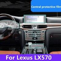 Automotive interior film central control protective film transparent film TPU interior modification For Lexus LX570