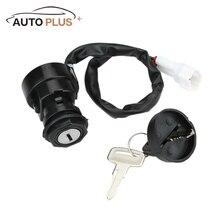 Universal Motorcycle Ignition Key Switch Control Lock 2 Keys For Yamaha Banshee 350 YFM350 2002-2006