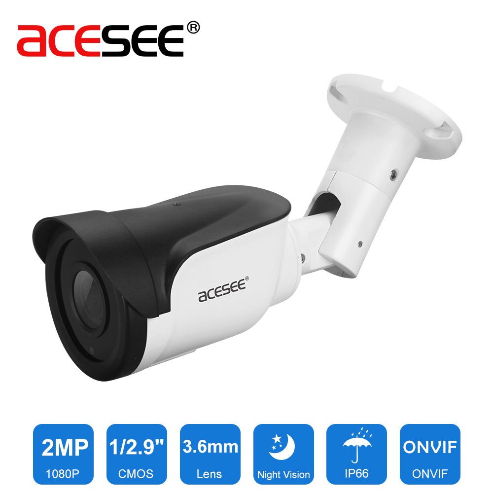 Acesee AHD TVI 1080P Outdoor Security Camera 3.6mm 3MP Lens IP66 Waterproof Bullet Surveillance Camera with 30Meter Night Vision bullet camera tube camera headset holder with varied size in diameter