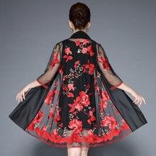 Женские винтажные платья из двух частей с рукавом 3/4 и цветочной
