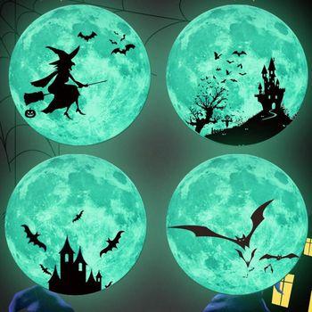 1 juego que brilla en la oscuridad ojos pegatina de cristal de pared decoración de Halloween calcomanías luminosas decoración del hogar pegatinas verdes