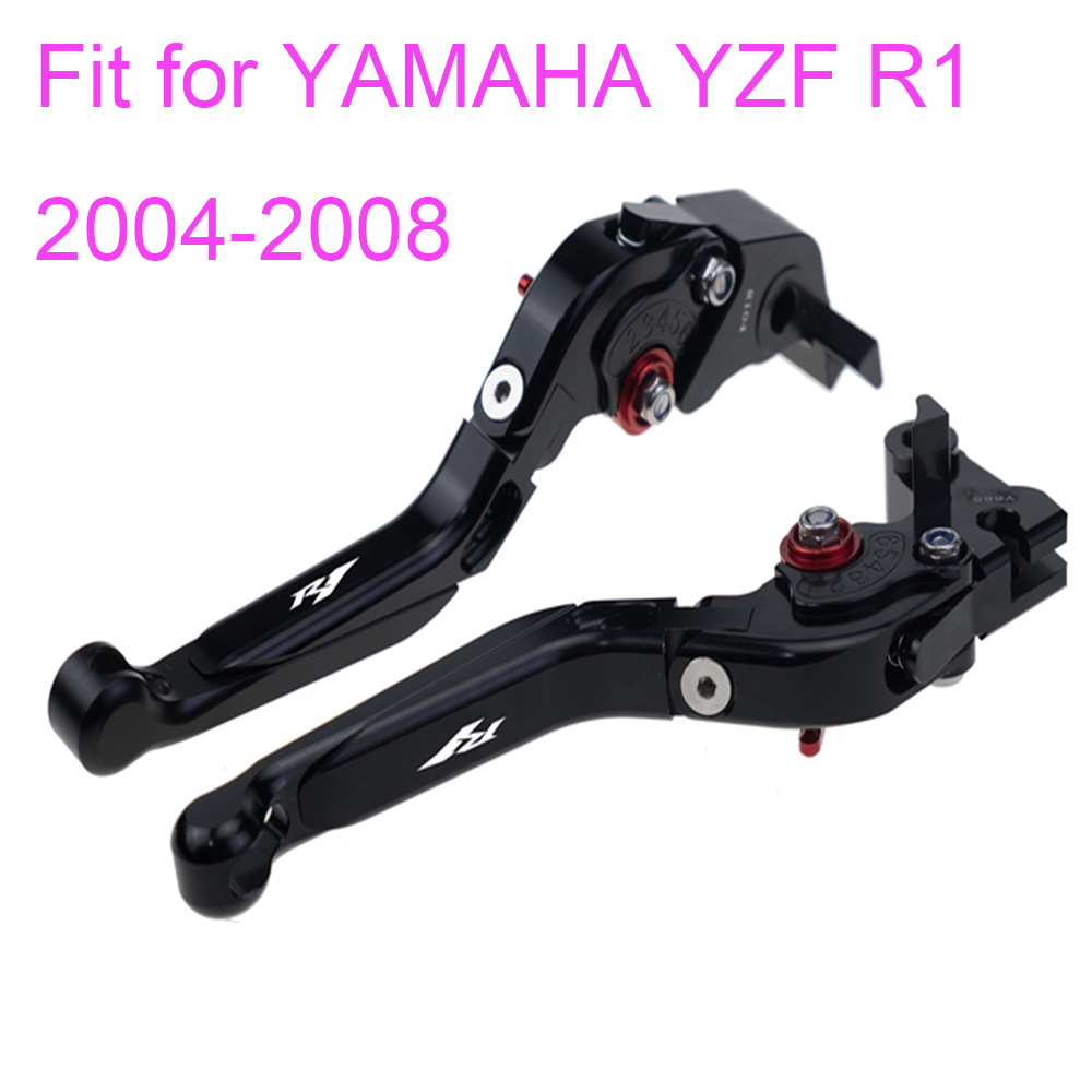 KODASKIN Left and Right Folding Extendable Brake Clutch Levers for YAMAHA YZF R1 2004 2008 in Levers Ropes Cables from Automobiles Motorcycles