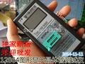 Transistor Tester M328 Transistor Tester LCD12864 DISPLAY